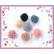 【秋冬アクセサリー】羊毛ボール ふわふわ柔らかフェルトボール