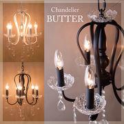 【LED対応 E12/40W水雷型】5灯 シャンデリア BUTTER