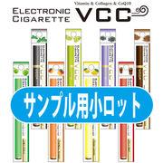 メンテナンスフリー 電子タバコ エレクトロニックシガレット VCC 全8種類 各1