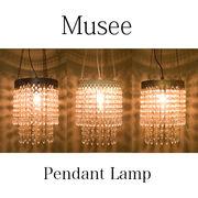 【LED電球対応】1灯シャンデリア ペンダント ランプ ミュゼ♪