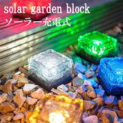ガーデン ライト ソーラー インテリア 充電式 ガラス
