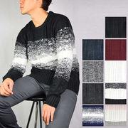 ☆【2018秋冬新作】アクリル 総ケーブル編みセーター