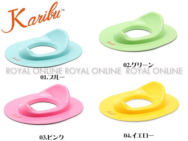 S) 【カリブ】 PM2366 BABY TOILET SEAT  補助便座シート 全4色
