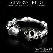 シルバーリング シルバー925 スカルボーン スカルヘッド 骨 サイズフリー SILVER925 メンズリング