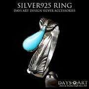シルバーリング シルバー925 フェザーリング 天然ターコイズ トルコ石 ブルー ネイティブデザイン