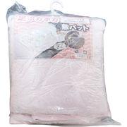 足ポカポカ敷パット シングルサイズ 約100×205cm ピンク