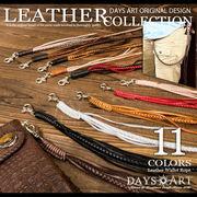 天ランキング入賞手編み 4本編みサドルレザーウォレットロープ ウォレットチェーン ウォレットレーン