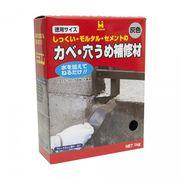 日本ミラコン産業 ミラコン グレー 1Kg
