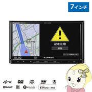 CN-RE05D パナソニック カーナビゲーション ストラーダ フルセグ/VICS WIDE/SD/CD/DVD/USB/Bluetooth 7
