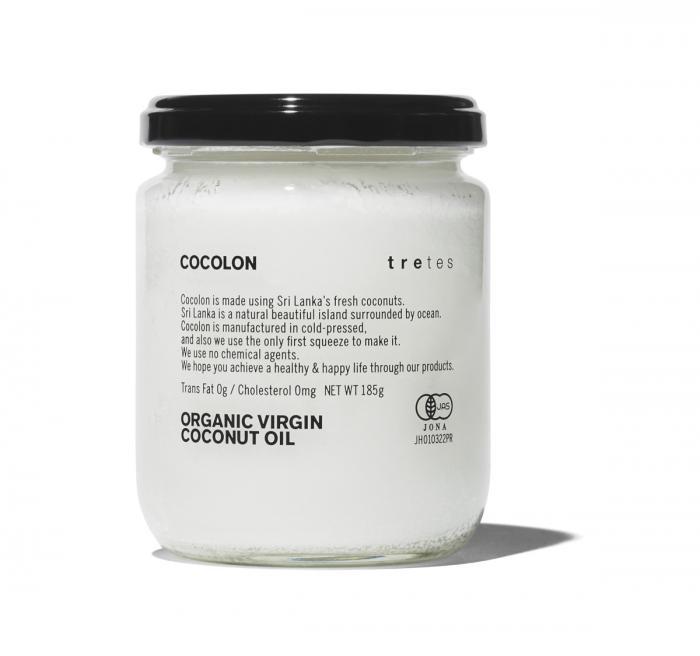 オーガニック・バージンココナッツオイル