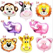 アニメ 動物の頭 アルミニウム膜風船 子供 誕生日 幼稚園 ヘリウム風船を飾る