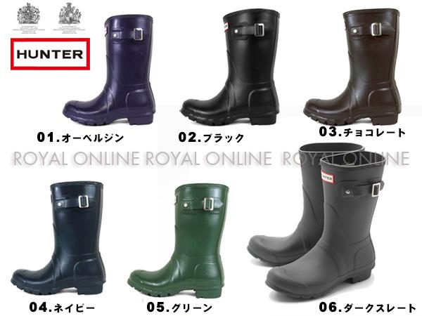 S) 【ハンター】 WFS1000RMA オリジナル サイドベルト ショートブーツ 全6色 レディース&メンズ