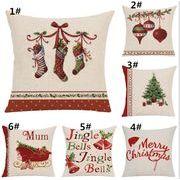 クリスマス 抱き枕 新年のプレゼント クリスマスツリー 靴下 クリスマス?ボール 亜麻 枕カバー