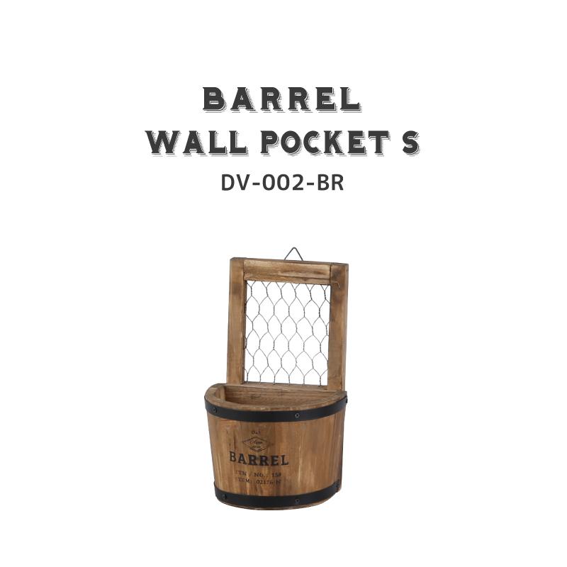 樽をイメージしたウッドシリーズ【バーレル・ウォールポケット・S】