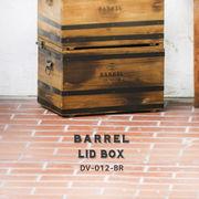 樽をイメージしたウッドシリーズ【バーレル・リッドボックス】