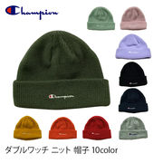 【Champion】 チャンピオン ニット 帽子 ダブルワッチ ニット フリーサイズ レディース メンズ ブランド