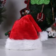 クリスマス帽子 サンタ帽子 厚手 クリスマス用品 飾り コスプレ衣装 パーティー
