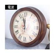 ロミックス110(小)電波掛け時計