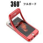 ★iphone6/7 plus/10X ケース登場!!携帯保護用ケース★ 携帯カバー