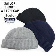 帽子 ニット帽 メンズ レディース ニット キャップ ワッチ ショートワッチ シングル PENNANTBANNERS