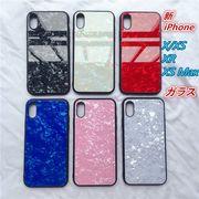 iPhone XS Max 強化ガラスケース キラキラ シェル貝殻デザイン iPhone 7 8ケース
