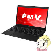 FMVU90C3B 富士通 ノートパソコン LIFEBOOK UH90/C3 ピクトブラック 13.3型