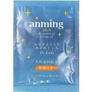 アンミング プラス バスエッセンス ミニタイプ25ml 【 日本香堂 】 【 入浴剤 】