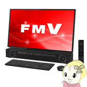 FMVF90C3B 富士通 ESPRIMO FH90/C3 デスクトップパソコン TVチューナー搭載 27型