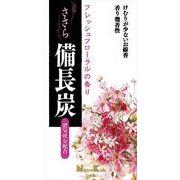 ささら備長炭フレッシュフローラルバラ詰 【 日本香堂 】 【 お線香 】