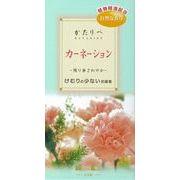 かたりべ カーネーション バラ詰 【 日本香堂 】 【 お線香 】