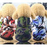 【自社工場】犬服 ペット服 ハロウィン 迷彩柄 3色 冬 ペット用品 パーカ