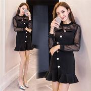 ※新生活応援SALE※ 韓国ファッション  CHIC気質  セクシー  フィッシュテールスカート