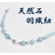 天然石 羽織紐 和装小物 帯飾り 簡単マグネット アマゾナイト 着物 ハンドメイド 日本製 HH