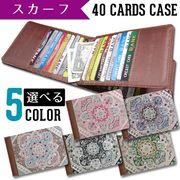 東京アンティーク 40枚入るカードケース 【スカーフ】