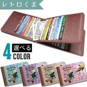 東京アンティーク 40枚入るカードケース 【レトロくま】