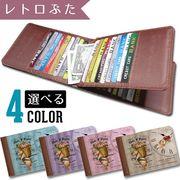 東京アンティーク 40枚入るカードケース 【レトロぶた】