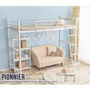 【シングル】 Pionnier ロフトパイプベッド