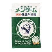 入浴剤 メンターム薬用入浴剤 /日本製  sangobath