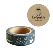 【Owl Products】マスキングテープ(chalk/coffee)