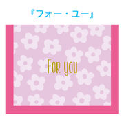 POP UPミニカード(For you)