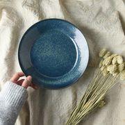 【特価品】21cmこっくりブルーの深皿[B品][美濃焼]