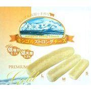 ペッツルート モンゴルストロングチーズ 3サイズ(S・M・L)