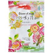 ◆日本製◆バラ咲き誇るバスパウダー