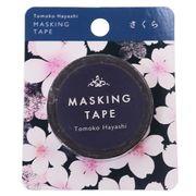 【マスキングテープ】マスキングテープ Tomoko Hayashi 15mm マステ/さくら ブラック