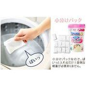 洗濯槽キレイサッパリ 50g 小分けパック(12個入)