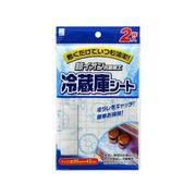 銀抗菌冷蔵庫シート 2枚入