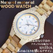 木製腕時計天然素材 木製腕時計 日付カレンダー 軽い 軽量 WDW026-01 メンズ腕時計