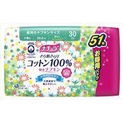 ナチュラ さら肌さらりコットン100%吸水ナプキン少量用 51枚(大容量) 【 生理用品 】