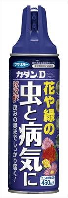 カダンD 【 フマキラー 】 【 園芸用品・殺虫剤 】