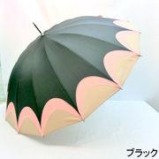 【雨傘】【長傘】16本骨三日月刺繍駒取手開き雨傘